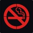 سنگ نورانی کشیدن سیگار ممنوع , سنگ نورانی سیگار ممنوع