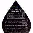دستورالعمل استفاده از آنولیت , دشمن کرونا , آنولیت , بهترین مایع برای مقابله با کرونا , ماده ضدعفونی کننده مرکبات , envirolyte , Anolyte